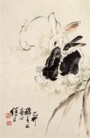 三喜图 镜心 设色纸本 - 刘继卣 - 中国书画(二) - 2010年秋季艺术品拍卖会 -收藏网