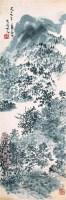 余任天 山水 - 余任天 - 中国书画  - 上海青莲阁第一百四十五届书画专场拍卖会 -收藏网