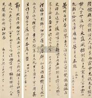 行书古诗 - 梁同书 - 中国书画古代作品 - 2006春季大型艺术品拍卖会 -收藏网