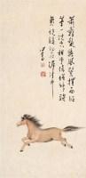 山水人物 设色纸轴 - 仇英 - 近现代名家作品(二)专场 - 2005秋季大型艺术品拍卖会 -收藏网