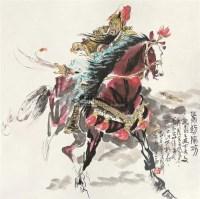 """豇豆红小梅瓶 -  - 文玩瓷艺 - 2010""""清花岁月""""冬季大型艺术品拍卖会 -收藏网"""