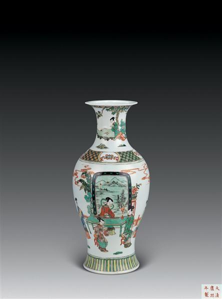 硕果 设色纸轴 - 131604 - 瓷器杂项 - 2006年夏季拍卖会 -中国收藏网