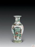 硕果 设色纸轴 - 魏紫熙 - 瓷器杂项 - 2006年夏季拍卖会 -中国收藏网