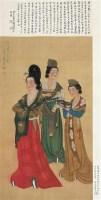 文成公主 立轴 设色纸本 - 刘凌沧 - 中国书画三 - 2010秋季艺术品拍卖会 -收藏网