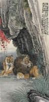 朱文侯    双狮图 - 朱文侯 - 中国书画近现代名家作品专场 - 2008年秋季艺术品拍卖会 -收藏网