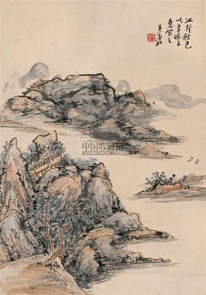 黄宾虹(1865~1955)  江行秋色图 -  - 中国书画近现代十位大师作品 - 2005年首届大型拍卖会 -收藏网
