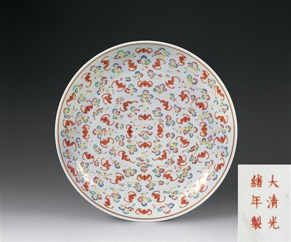 清光绪  粉彩云蝠纹大盘 -  - 瓷器文玩 - 2006年瓷器文玩艺术品拍卖会 -中国收藏网