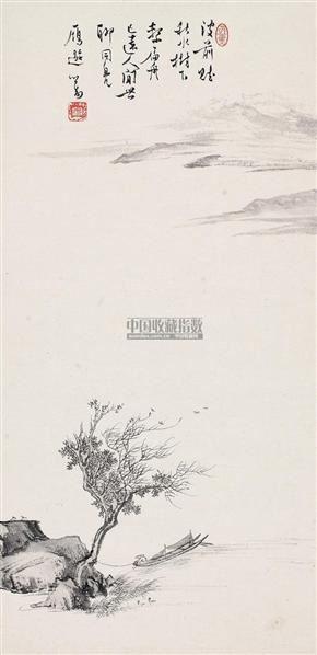 秋水扁舟 立轴 水墨纸本 - 1518 - 中国近现代书画(一) - 2010秋季艺术品拍卖会 -收藏网