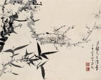 双清图 镜心 水墨纸本 - 1589 - 中国书画二·名家小品及书法专场 - 2010秋季艺术品拍卖会 -收藏网