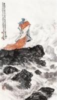观沧海 立轴 纸本 - 韩敏 - 中国书画 - 2010秋季艺术品拍卖会 -中国收藏网