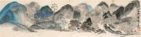 陆小曼 山水 - 陆小曼 - 中国书画  - 上海青莲阁第一百四十五届书画专场拍卖会 -收藏网