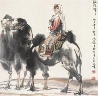 驼铃声声 镜心 设色纸本 - 杜滋龄 - 中国书画(二) - 2006春季拍卖会 -收藏网