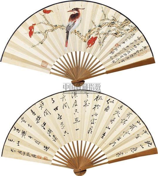 花鸟书法 成扇 纸本 - 116070 - 扇面小品 - 2010秋季艺术品拍卖会 -收藏网