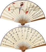 花鸟书法 成扇 纸本 - 张大千 - 扇面小品 - 2010秋季艺术品拍卖会 -收藏网