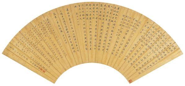 臧书铭(清)  小楷录古文 -  - 中国书画金笺扇面 - 2005年首届大型拍卖会 -收藏网