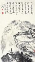 余任天      空翠烟霏 - 余任天 - 中国书画  - 2010浦江中国书画节浙江中财书画拍卖会 -收藏网