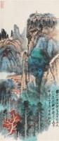 万仞峨眉 立轴 设色纸本 - 116070 - 中国书画夜场 - 2010秋季艺术品拍卖会 -收藏网