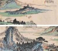 山水 镜心 设色纸本 - 陈维信 - 中国书画(二) - 2006春季拍卖会 -收藏网