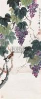 葡萄翠鸟 立轴 设色纸本 - 4629 - 中国书画 - 第9期中国艺术品拍卖会 -收藏网