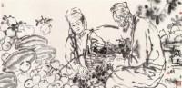 旧墨 (四锭) -  - 中国书画(上) - 2006夏季大型艺术品拍卖会 -收藏网