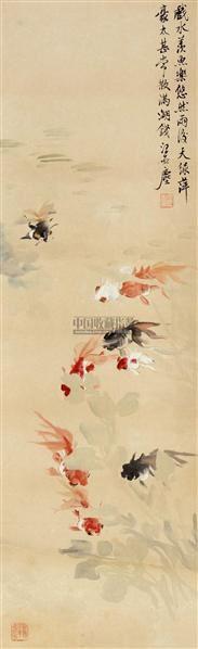 鱼 镜心 纸本设色 - 118951 - 中国近现代书画  - 2010秋季艺术品拍卖会 -收藏网