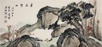 寿岳双松 - 溥佐 - 2010上海宏大秋季中国书画拍卖会 - 2010上海宏大秋季中国书画拍卖会 -中国收藏网