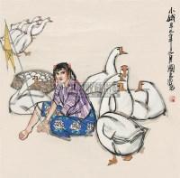 人物 立轴 纸本 - 史国良 - 中国书画(上) - 2010瑞秋艺术品拍卖会 -收藏网