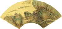 山水 扇面 纸本 - 118947 - 扇面小品 - 2010秋季艺术品拍卖会 -收藏网