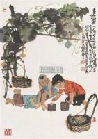 童趣图 镜心 设色纸本 - 马海方 - 中国书画(二) - 2006春季拍卖会 -收藏网