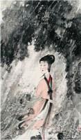 傅抱石(1904~1965)湘夫人圖 - 傅抱石 - 西泠印社部分社员作品专场 - 2008年春季拍卖会 -收藏网