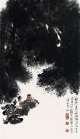 牧马图 - 陈文渊 - 2010上海宏大秋季中国书画拍卖会 - 2010上海宏大秋季中国书画拍卖会 -收藏网