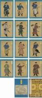 紫光閣功臣像冊 -  - 中国书画古代作品专场(清代) - 2008年秋季艺术品拍卖会 -收藏网