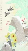 喻继高 花鸟 - 喻继高 - 中国书画  - 上海青莲阁第一百四十五届书画专场拍卖会 -中国收藏网