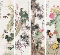 花鸟 四条屏 纸本 - 金梦石 - 文物公司旧藏暨海外回流 - 2010秋季艺术品拍卖会 -收藏网