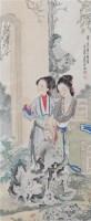 人物 纸本 镜片 - 徐操 - 中国书画(二)无底价专场 - 天目迎春 -收藏网