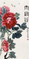 大富贵 立轴 设色纸本 - 娄师白 - 中国书画 - 第9期中国艺术品拍卖会 -收藏网