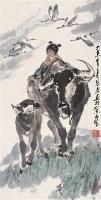 牧归 立轴 设色纸本 - 张广 - 中国书画 - 第54期书画精品拍卖会 -收藏网