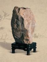 凝脂 -  - 文房清玩 首届历代供石专场 - 2008年秋季艺术品拍卖会 -中国收藏网