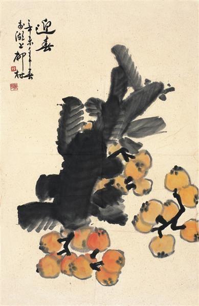 柳 村      端阳佳果 - 139887 - 中国书画  - 2010浦江中国书画节浙江中财书画拍卖会 -中国收藏网