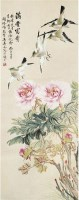 满堂富贵 纸本 立轴 - 吴寿谷 - 中国书画(一)精品专场 - 天目迎春 -收藏网