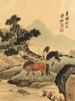 溥佐 双骏图 镜心 - 溥佐 - 中国书画、油画 - 2006艺术精品拍卖会 -中国收藏网