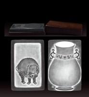 陳端友製太平有象端硯 -  - 文房清玩 历代名砚专场 - 2008年春季拍卖会 -中国收藏网