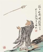 范扬 人物 - 范扬 - 中国书画  - 上海青莲阁第一百四十五届书画专场拍卖会 -收藏网
