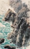 湖心岛 立轴 设色纸本 - 杨延文 - 中国书画 - 第54期书画精品拍卖会 -中国收藏网