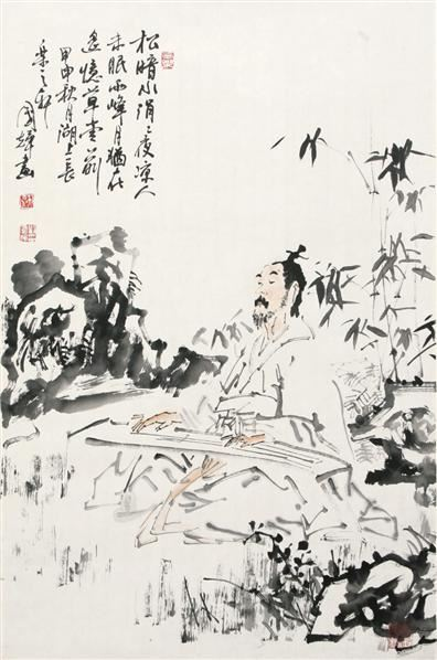 刘国辉 抚琴图 硬片 - 79007 - 中国书画、油画 - 2006艺术精品拍卖会 -收藏网