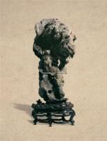 莹璧含晖 -  - 文房清玩 首届历代供石专场 - 2008年秋季艺术品拍卖会 -中国收藏网