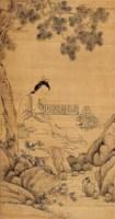 仕女图 - 5902 - 中国书画古代作品 - 2006春季大型艺术品拍卖会 -收藏网