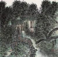 山水 立轴 设色纸本 - 136592 - 中国书画 - 第9期中国艺术品拍卖会 -收藏网