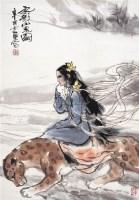 九歌山鬼图 - 李震坚 - 中国书画近现代名家作品 - 2006春季大型艺术品拍卖会 -收藏网