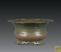 茶叶沫釉镂空花盆 -  - 古董珍玩 - 2010秋季艺术品拍卖会 -收藏网